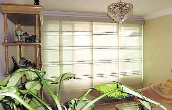 Persianas inteligentes nueva tendencia en decoraci n - Lo ultimo en cortinas ...