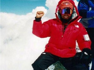 Cumbre del Monte Elbrus Expedition.