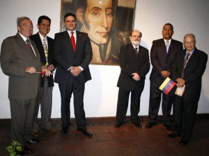 Edmundo Gavaza, Reinaldo Ríos P., Rafael Urdaneta, Mario Gómez, Jesús Camacho y Roberto Vargas M
