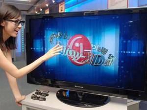 Tres ingredientes para disfrutar un televisor 3D: el generador de contenido en 3D, el televisor 3D y las condiciones de visibilidad adecuadas (gafas).