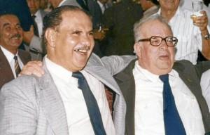 Carlos Eslava Flórez y Luis Enrique Figueroa Rey.
