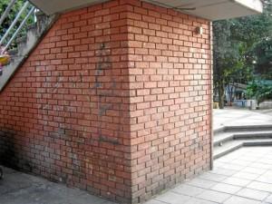 Así quedó el muro del puente del Parque de Los Niños.