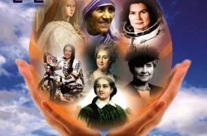 'Mujer, mito y realidad' es el nombre del seminario