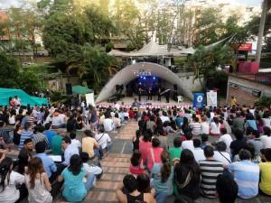 La 'Fête de la musique' se realizará, como hace dos años, en la concha acústica José A. Morales. - Tomada de Facebook / GENTE DE CABECERA