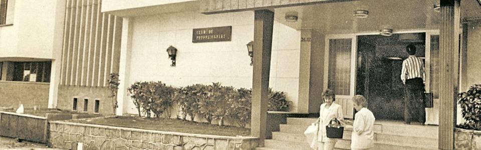 Más de 50 años al servicio  de los profesionales bumangueses