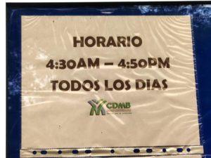 Para los visitantes del parque el horario de ingreso es muy corto y piden se extienda hasta horas de la noche. - Suministrada / GENTE DE CABECERA