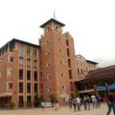 La Unab, tercera mejor  universidad en desarrollo tecnológico