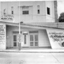 Teatro Sotomayor ¿Se acabó la función?